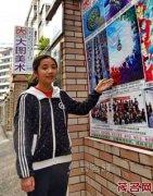 """茂名一女生荣获""""和平海报""""国际大奖"""